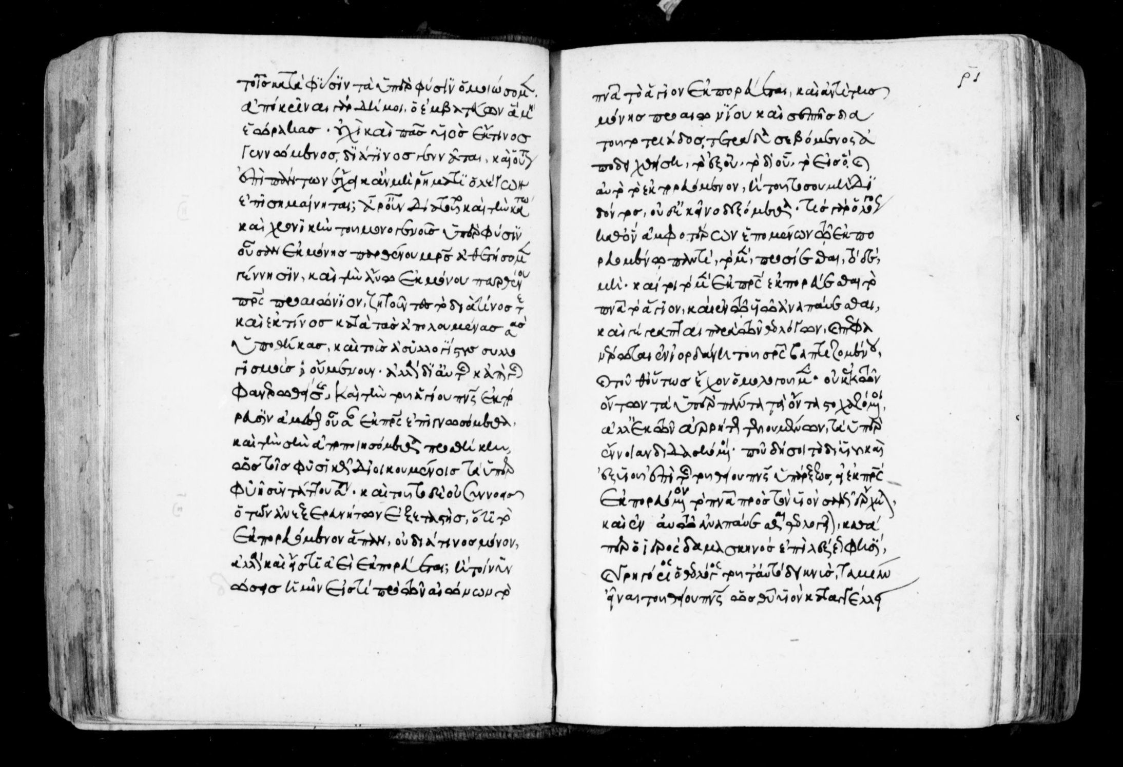 Manuscripts in St  Catherine's Monastery, Mount Sinai, 1500/1599