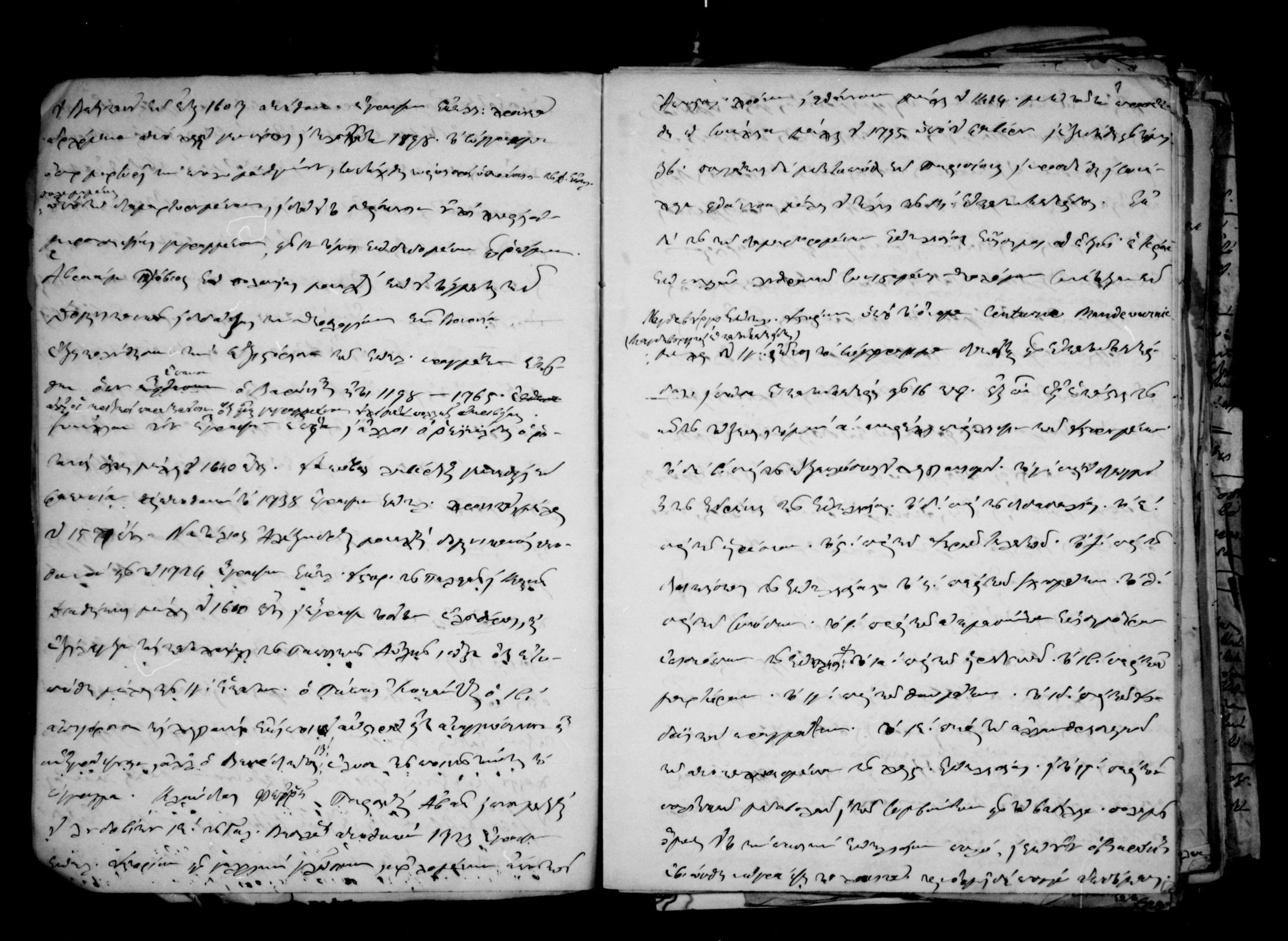 African Poren manuscripts in the libraries of the greek and armenian