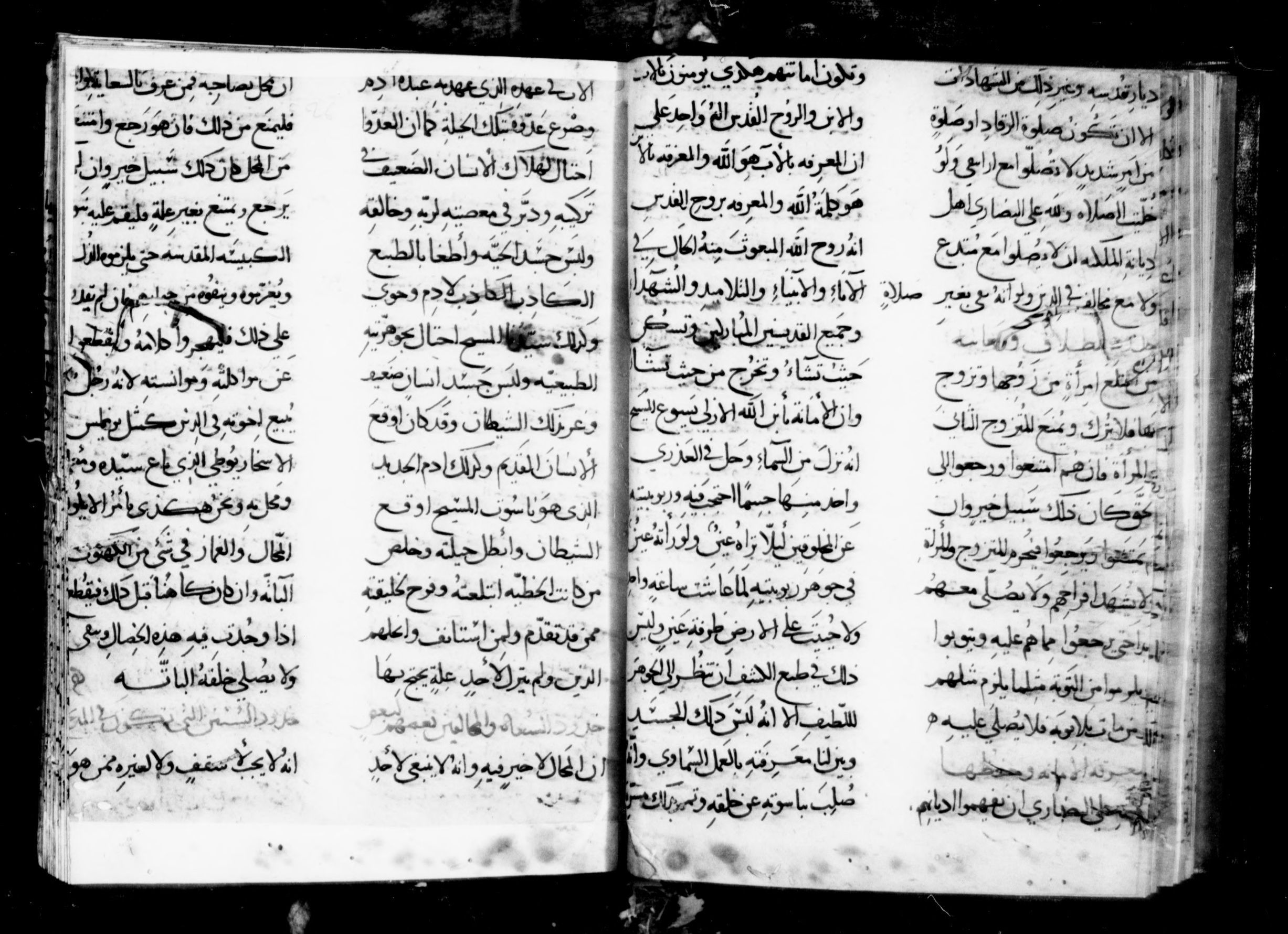 ed8065bcb Manuscripts in the Libraries of the Greek and Armenian Patriarchates in  Jerusalem, Arabic 41.Nomokanon. 16th cent. 220 f. Pa. 28 ft.