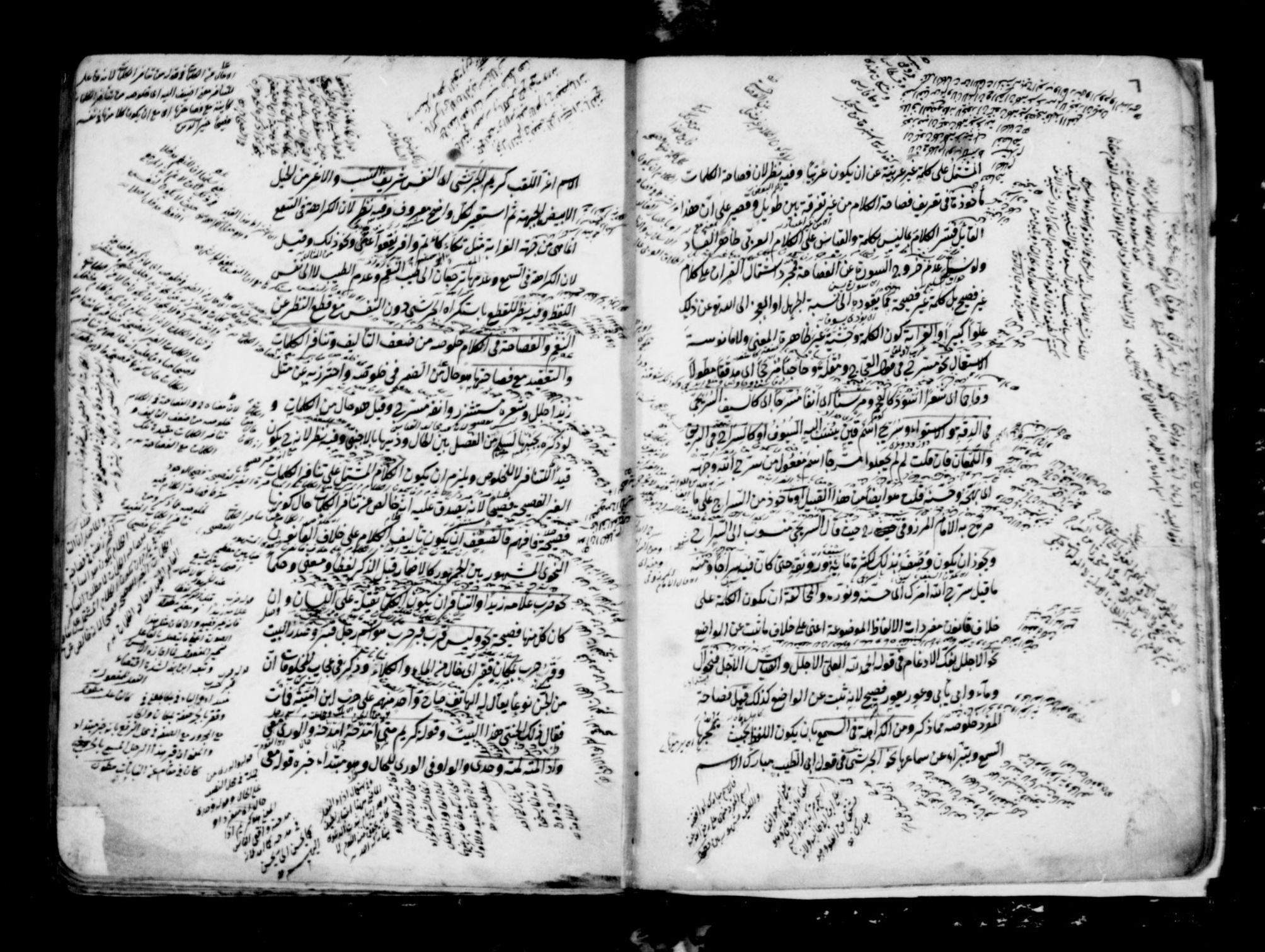 48991a962 Manuscripts in the Libraries of the Greek and Armenian Patriarchates in  Jerusalem, Arabic 78.Rhetoric. 18th cent. 150 f. Pa. 19 ft.