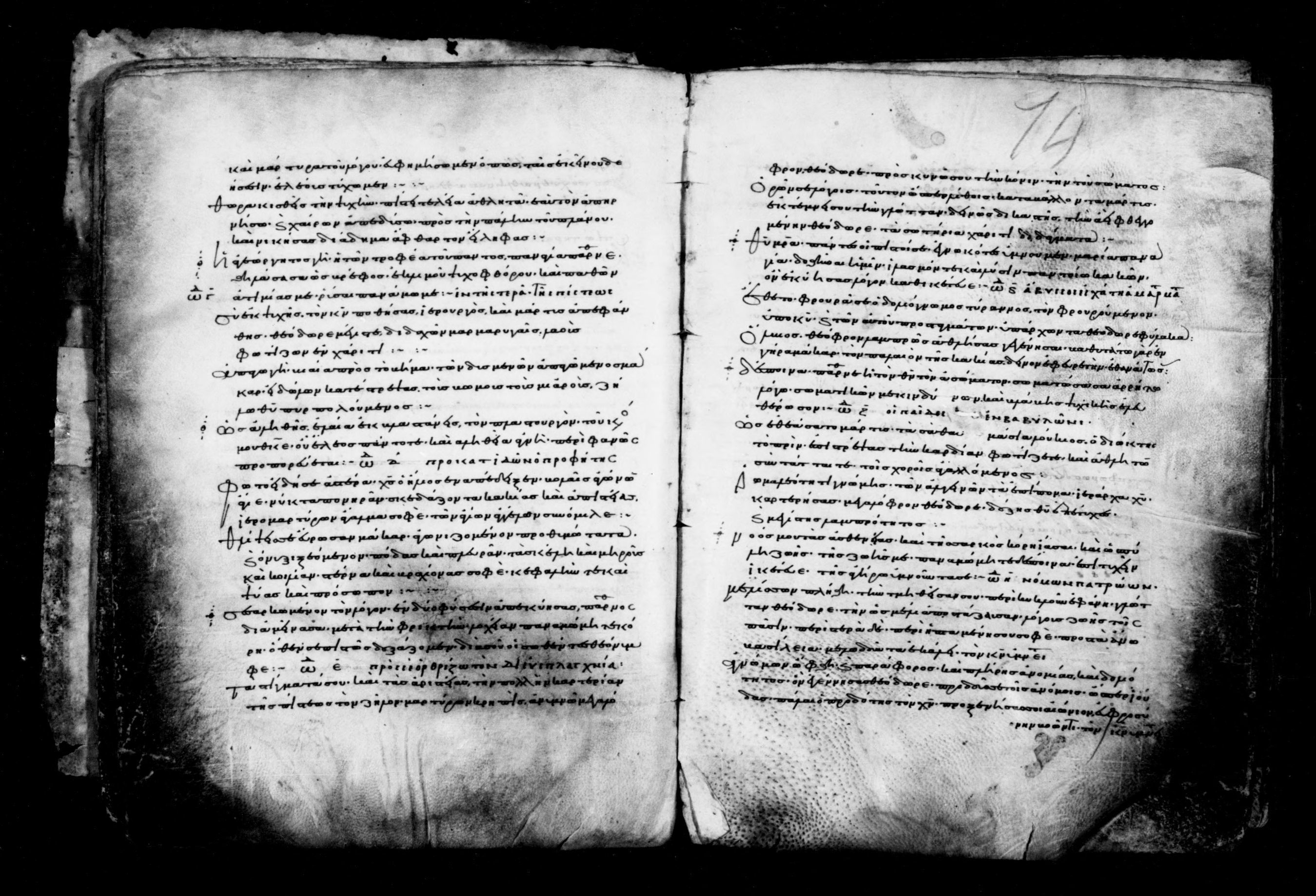 Manuscripts in St  Catherine's Monastery, Mount Sinai, 1020/1029