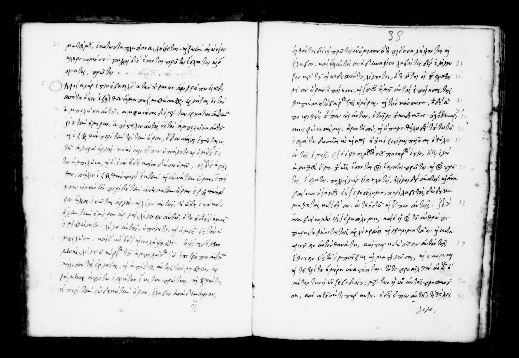 Manuscripts in St  Catherine's Monastery, Mount Sinai