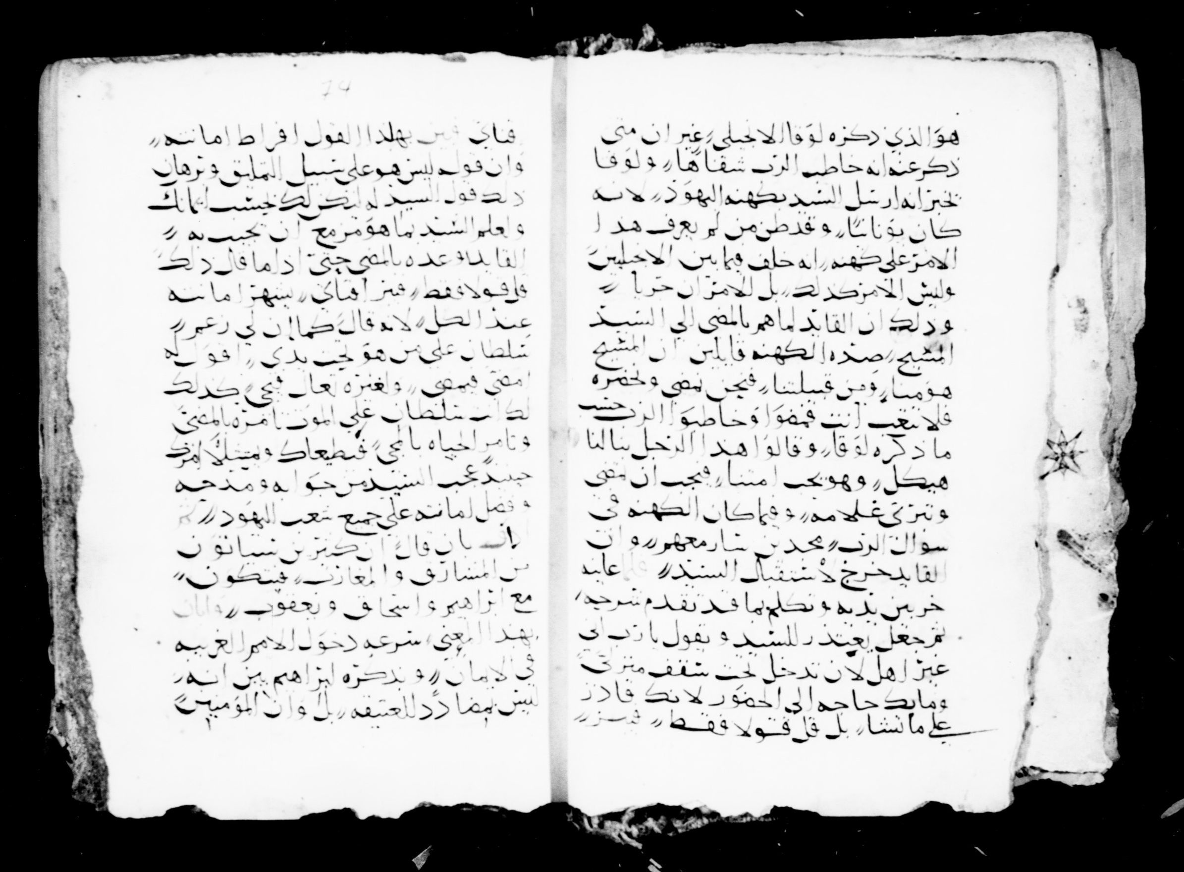 98bb3da00 Manuscripts in St. Catherine's Monastery, Mount Sinai, Arabic Manuscripts  138. Lectionary (Gospels). (amedmonastery.00279384246-ms/),  Manuscript/Mixed ...