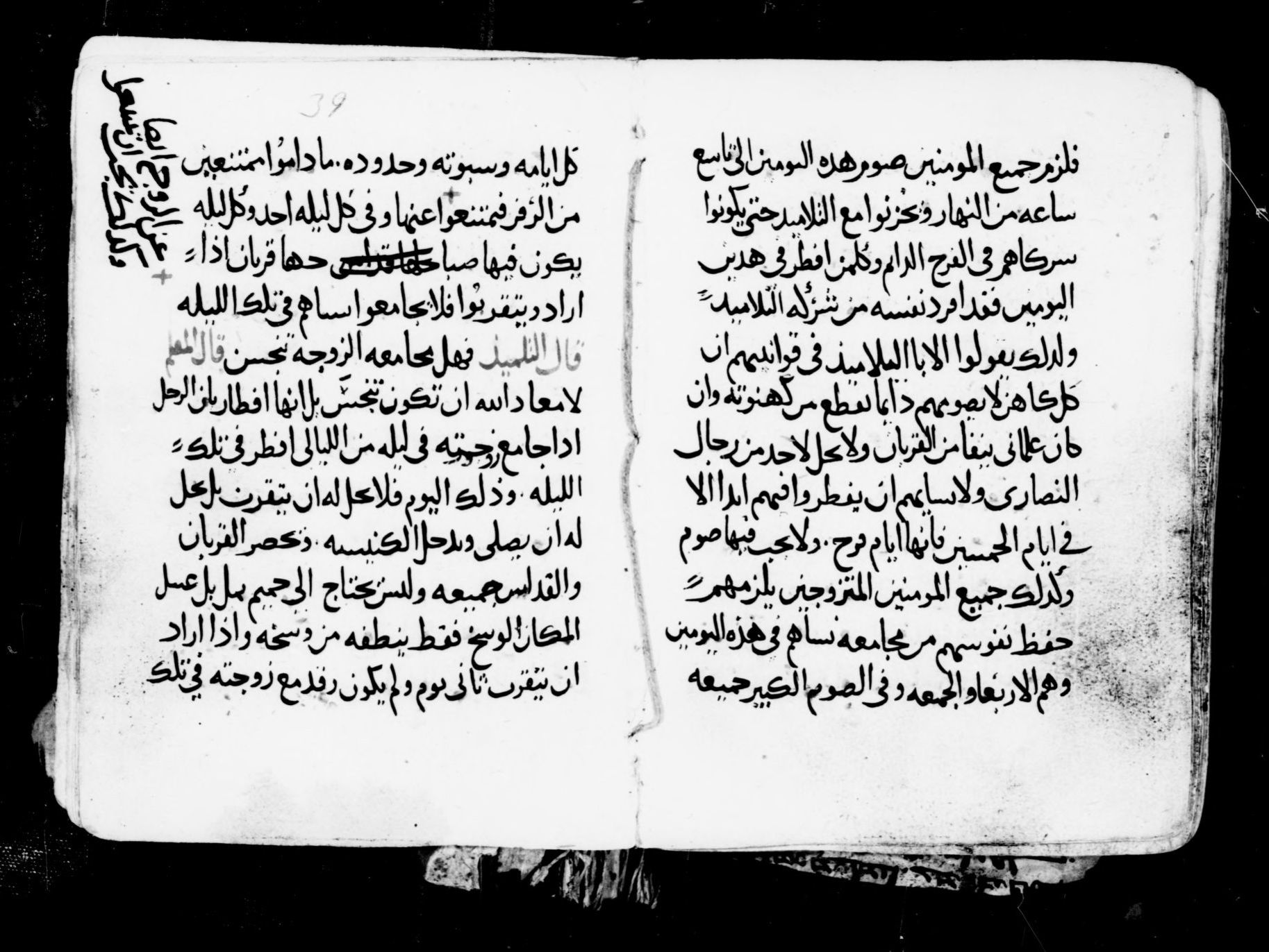 741f9398a Manuscripts in St. Catherine's Monastery, Mount Sinai, 1200/1299, Arabic  Manuscripts 501. Patristica. (amedmonastery.00279390064-ms/) | Library of  Congress