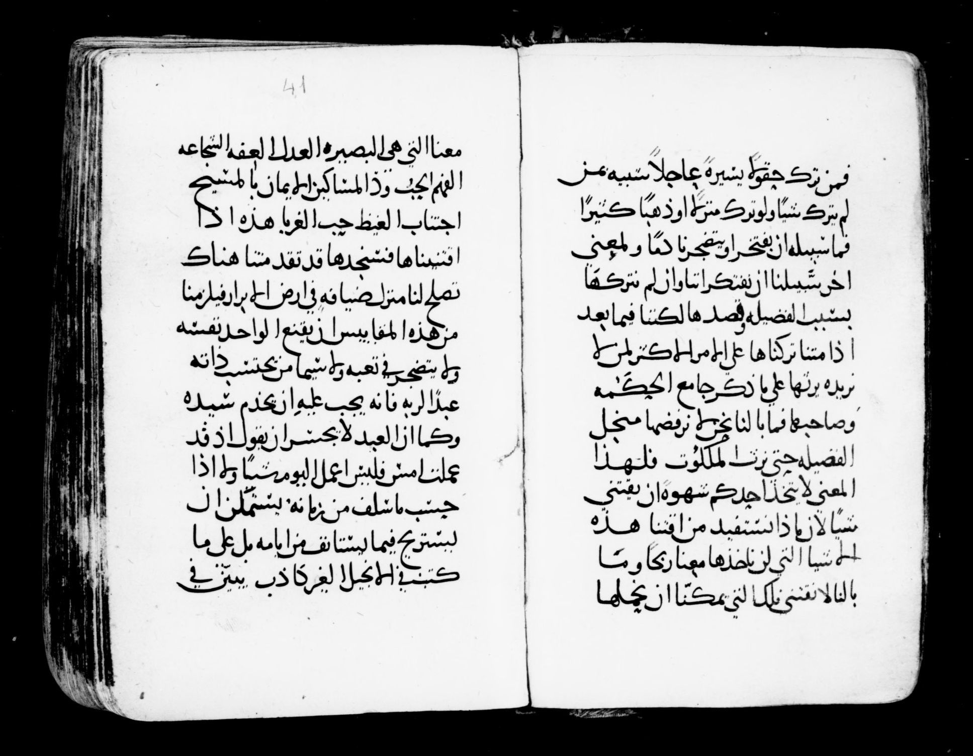 7f1922e4e Manuscripts in St. Catherine's Monastery, Mount Sinai, Arabic Manuscripts  536. Paradise and Lives of SS. Anthony and Pachomius.