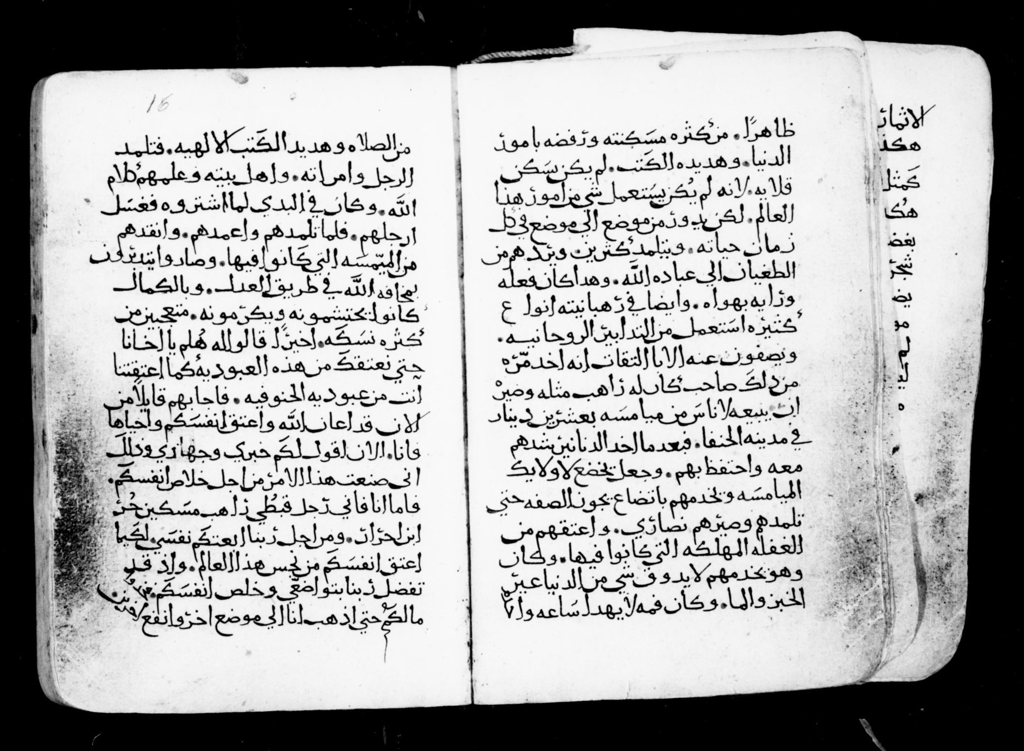 55aac3b63 Manuscripts in St. Catherine's Monastery, Mount Sinai, 1100/1199, Arabic  Manuscripts 572. Paradise of the Fathers. (amedmonastery.00279390568-ms/) |  Library ...