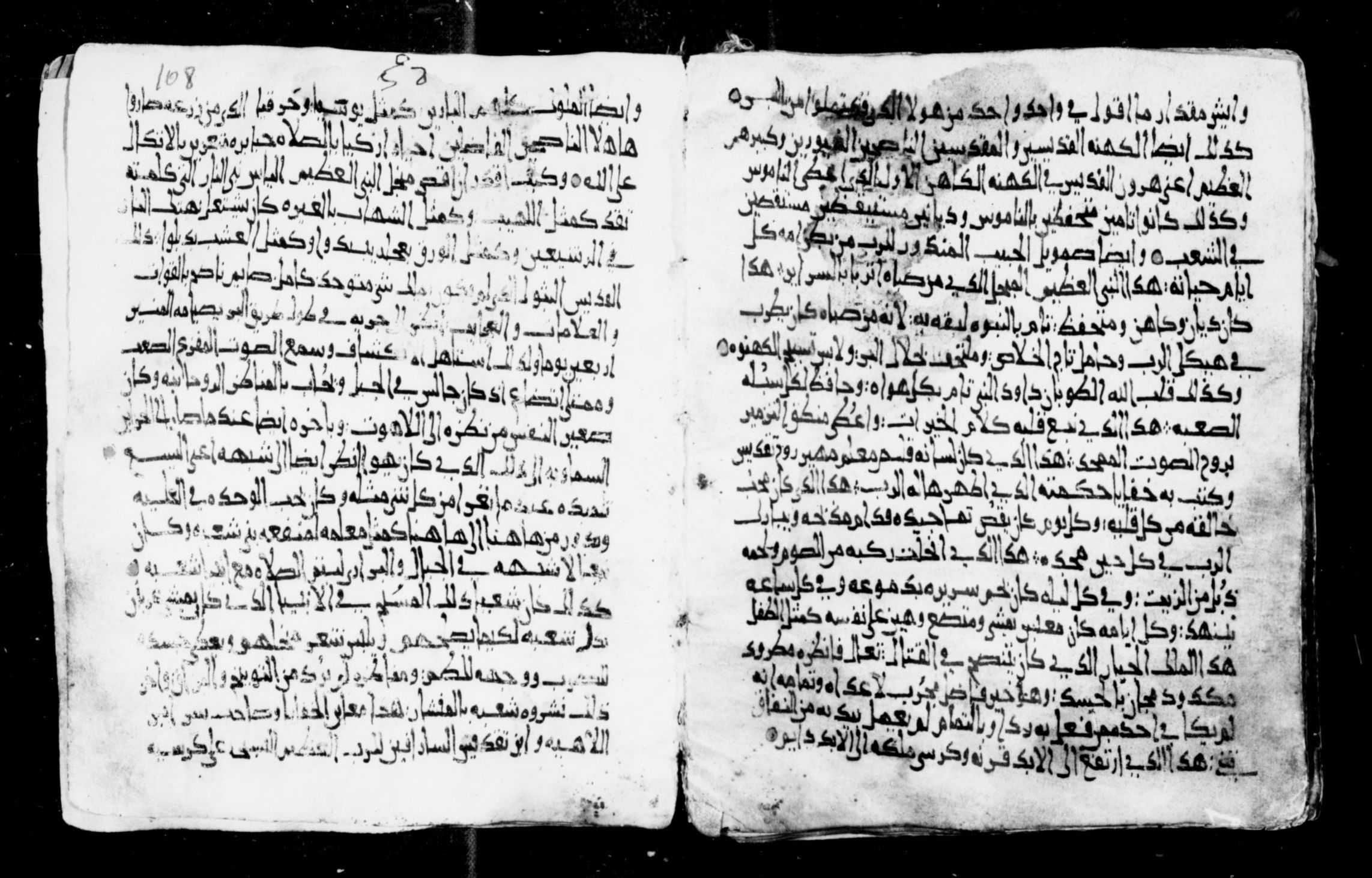 c6ad781fc Manuscripts in St. Catherine's Monastery, Mount Sinai, Arabic Manuscripts  461. Martyrdoms. (amedmonastery.00279391147-ms/) | Library of Congress