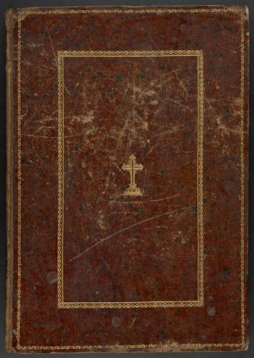 Armenian Rarities Collection Available