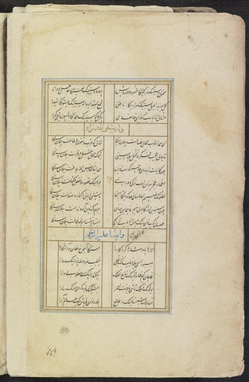 626824c74d Manuscript Mixed Material