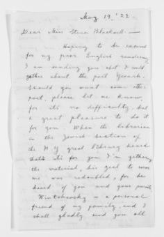 """Blackwell Family Papers: Alice Stone Blackwell Papers, 1848-1957; General Correspondence, 1871-1950; """"Z"""" miscellaneous"""
