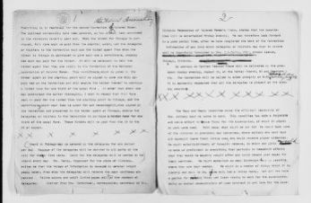 Mary Church Terrell Papers: Speeches and Writings, 1866-1953; [ 1899, July 15 , Preparations for Second Convention of National Association of Colored Women]