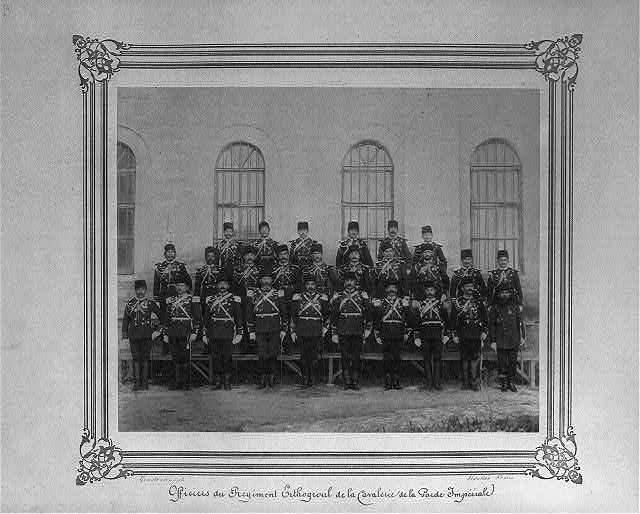 [Cavalry officers of the Ertuğrul Cavalry Regiment of the Imperial Guard]