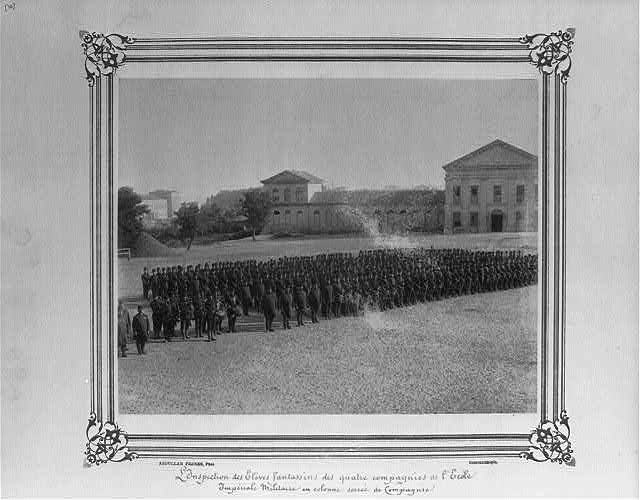 "[Inspection of four companies of infantry students at the Imperial Military Academy ""en colonne serrée de campagnie""]"