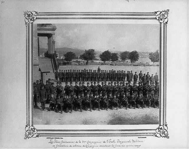 "[The infantry students of the 2nd Company at the Imperial Military Academy ""en formation de colonne de Campagnie"" in four ranks]"
