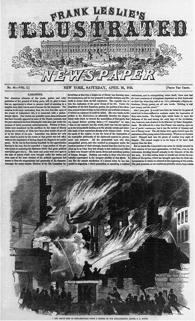 The great fire at Philadelphia: Entire front page