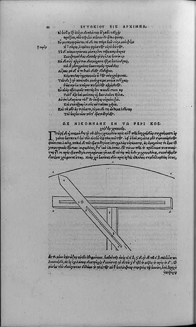 [Page in Opera, quae Quidem extant, omnia; with mathematical diagram keyed to Greek text]