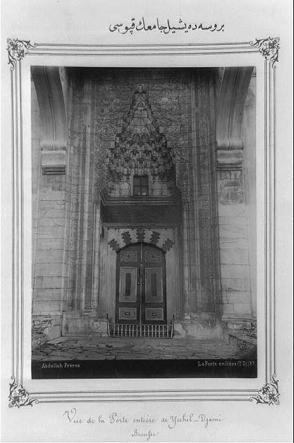 [The gate of the Yeşil Cami (Green Mosque) in Bursa]