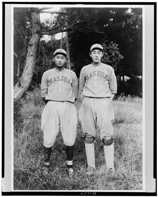 [Waseda University Team from Japan, catcher J. Nagano and second baseman J. Kuji (baseball)]