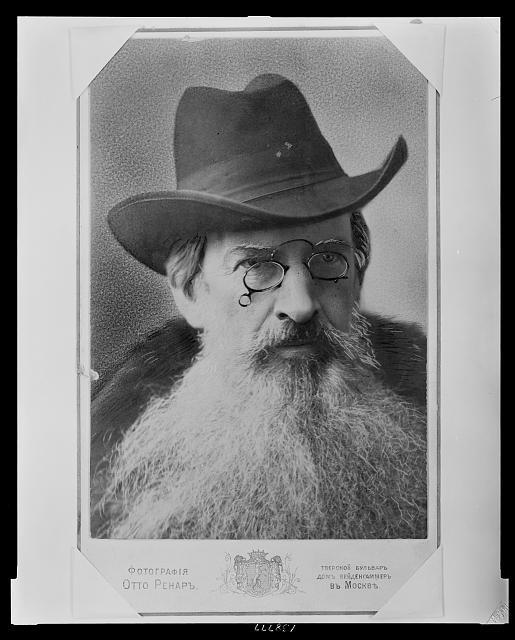 [Gardiner Green Hubbard, head-and-shoulders portrait, full face]