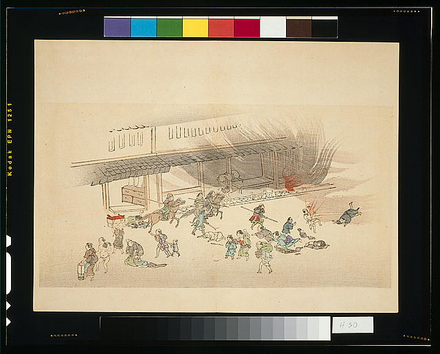 [Battle scene from the Hamaguri Gate Incident of 1864, Kyoto, Japan]