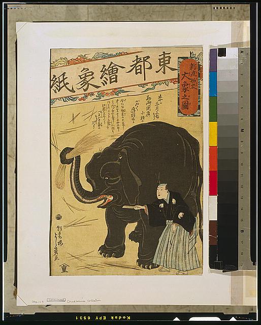 Shindo hakurai ōzō no zu