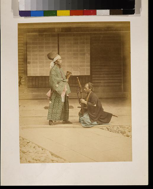 [Samurai or retainer kneeling before government official or daimyo]