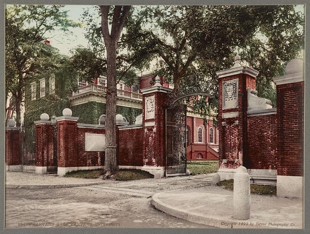Harvard Gate, Harvard University