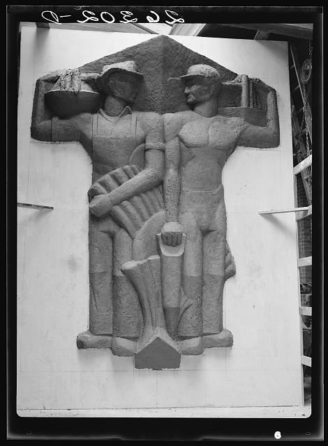 Washington, D.C. Modelled figurine in relief produced [by Vernon Atchely] for the Greendale school, by the Special Skills project of the Farm Security Administration