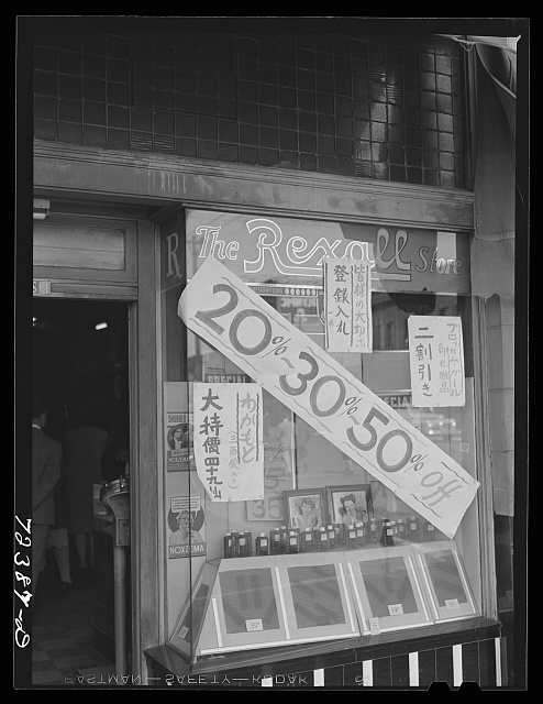 Los Angeles, California. Prices advertised at stores in Little Tokyo, before the evacuation of Japanese from West coast areas under United States Army war emergency orders