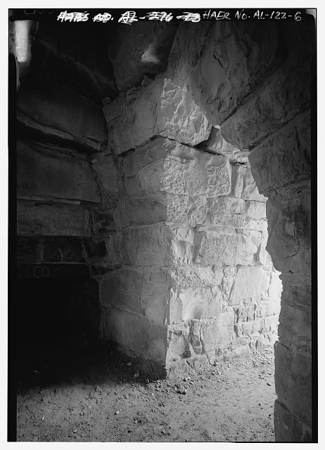 INTERIOR VIEW OF DOUBLE FURNACES, LOOKING NORTHEAST. - Tannehill Furnace, 12632 Confederate Parkway, Tannehill Historical State Park, Bucksville, Tuscaloosa County, AL