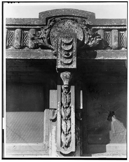4.  SOUTH ELEVATION, DETAIL OF DECORATIVE CARTOUCHE - Queensboro Bridge Trolley Station, Spanning East River & Blackwell's Island, New York County, NY