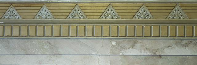 [Interior detail. Moulding in area between west elevator lobby and main entrance to center reading room on fifth floor. Library of Congress John Adams Building, Washington, D.C.]