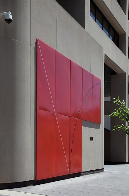 Art at the Bricker Federal Building, Columbus, Ohio