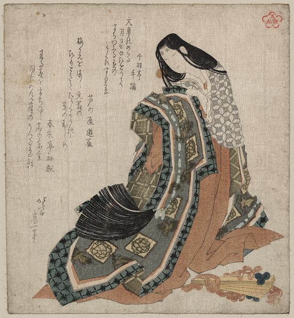 Hiōgi