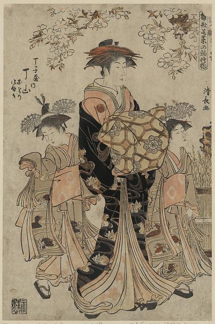 Chōjiya uchi chōzan
