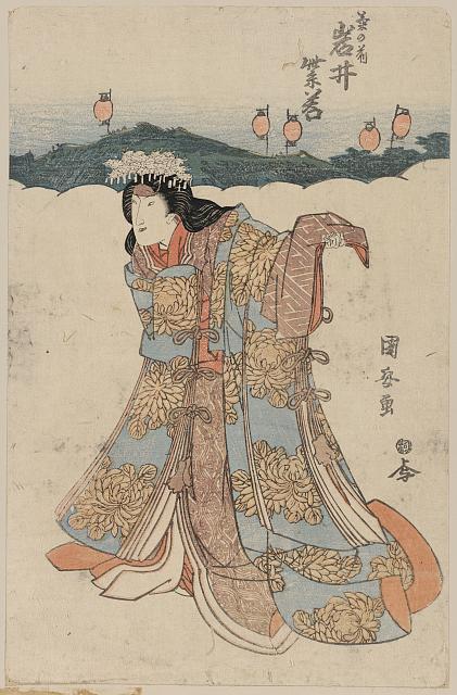 Iwai shijyaku no kiku no mae