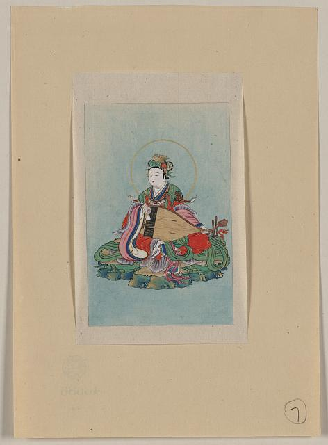 [Man or a woman wearing ceremonial costume with a phoenix-motif headdress, seated, facing slightly left, playing a biwa]