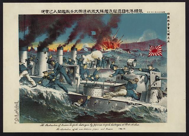 The destruction of Russ[i]an torpede [sic] destroyers by Japanese torpede destroyers at Port Arthur -- the illustration of the war between Japan and Russia (no. 5)