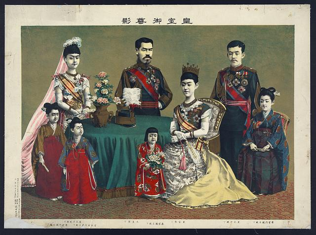 [The Japanese imperial family]
