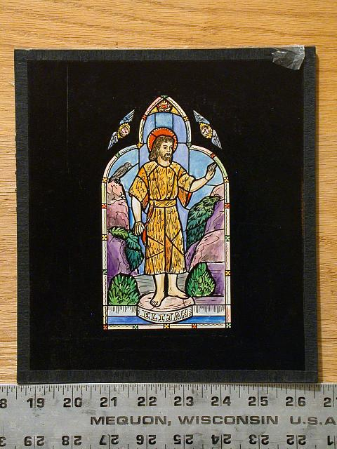 [Design drawing for stained glass window with Elijah]