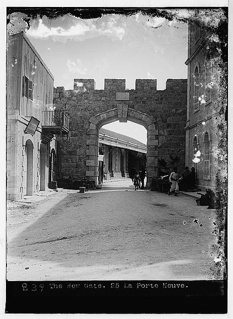 Damascus Gate and environs. New Gate