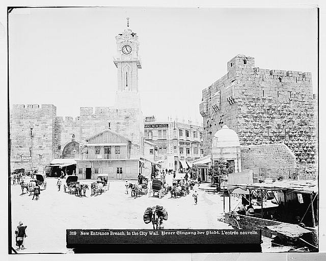 Jerusalem (El-Kouds). New entrance, breach in the city wall