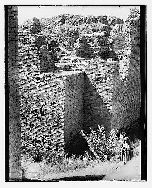 Iraq. Babylon. The Ishtar Gate