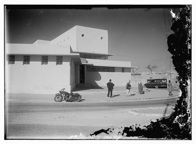 [British linotype plant (Government Printing Office), Jerusalem]
