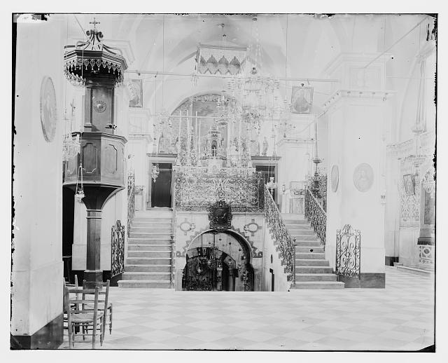 [Nazareth, Home of Christ, Church of the Annunciation]