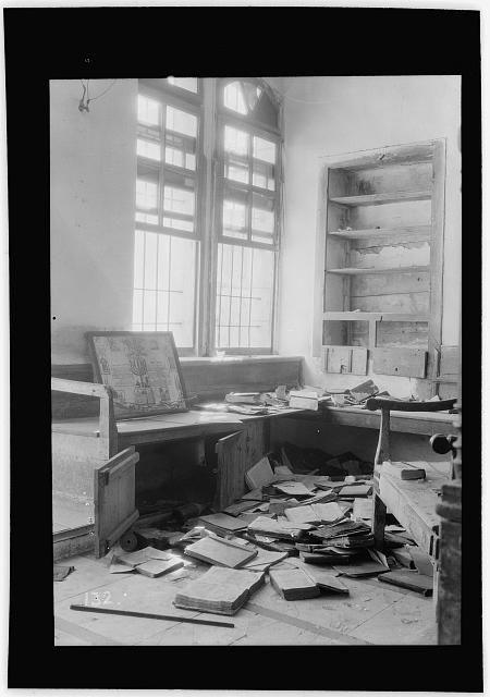 Palestine events. The 1929 riots, August 23 to 31. Synagogue desecrated by Arab rioters. Sacred books torn and scattered on the floor