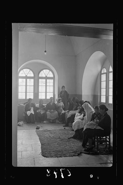 Women's Institute J'lem [i.e., Jerusalem]. Arab women's sewing club