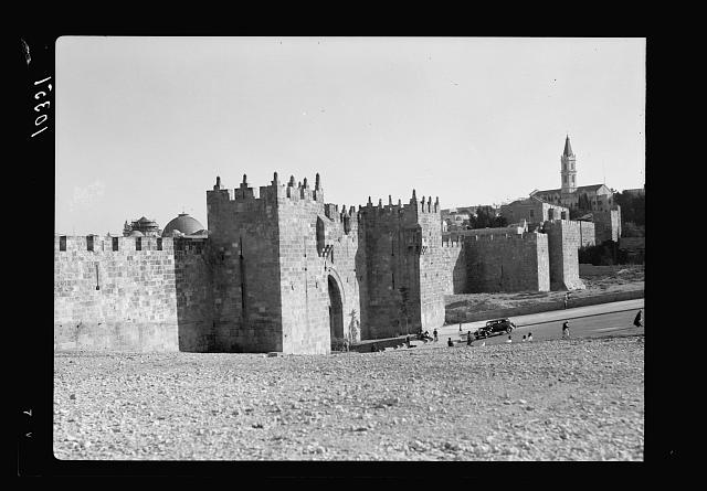 Damascus Gate, showing Franciscan convent to the right