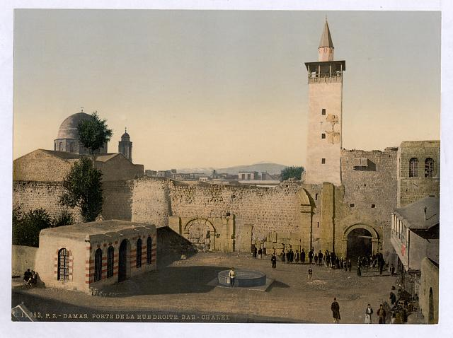 [The gate of the street called straight, Damascus, Holy Land, (i.e. Syria)]