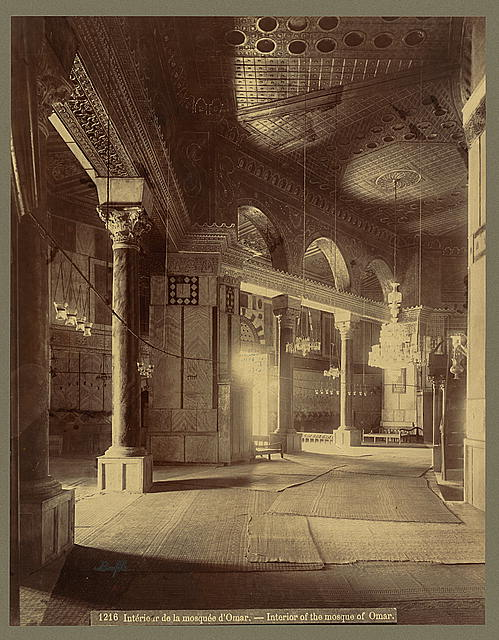 Intérieur de la mosquée d'Omar Interior of the mosque of Omar /